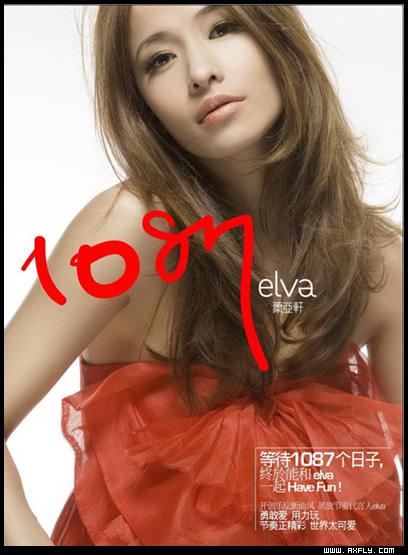 http://img29.xooimage.com/files/5/d/1/08_095811_elva_1087_01-11de373.jpg